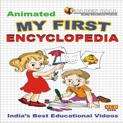 Golden Ball Animated My First Encyclopedia