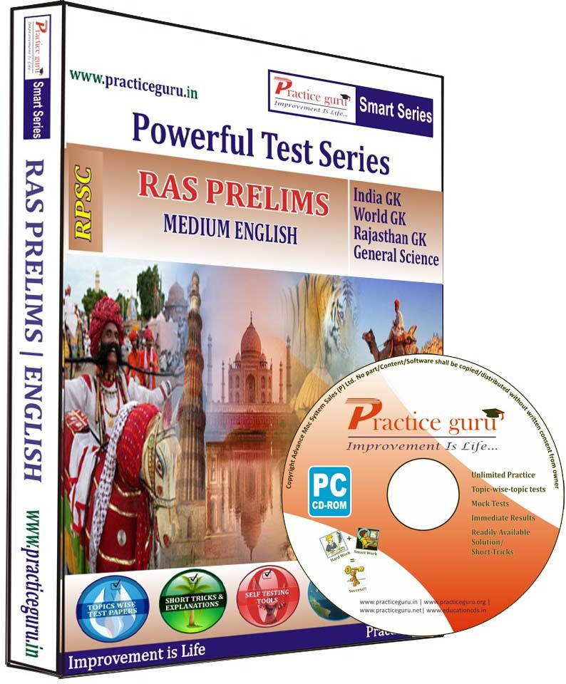 Practice Guru RPSC - Powerful Test Series RAS Prelims Medium English
