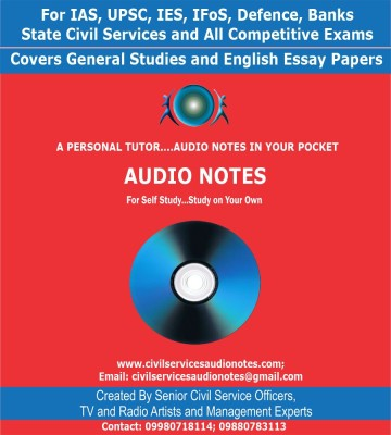 CSAVN IAS, UPSC, State Civil Services and All Competitive Exams - Audio Tutorial DVD Set