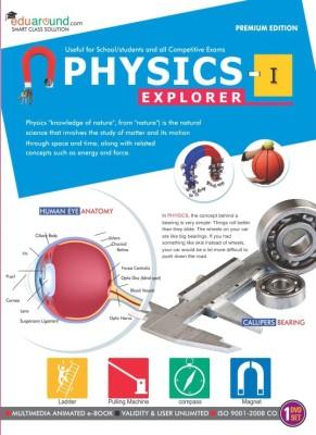 Eduaround Physics Explorer - I