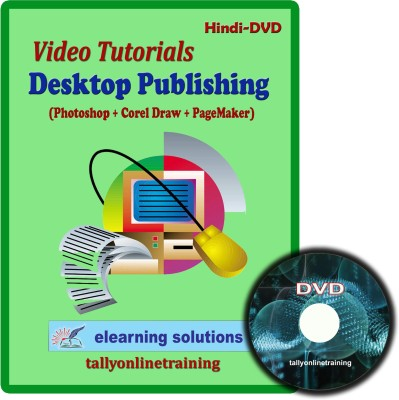 Elearning Solutions DTP DVD Video Tutorial In Hindi
