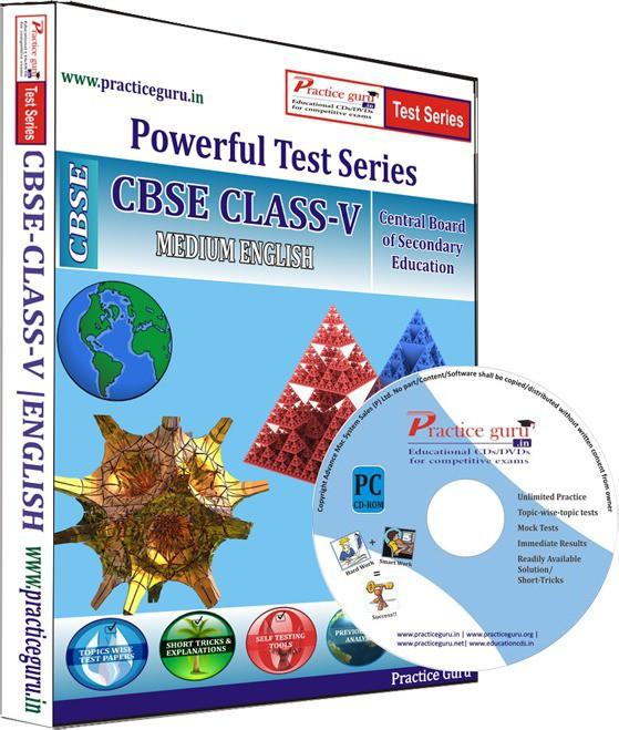Practice Guru Class 5 - Maths, EVS & English Combo Test Series(CD)