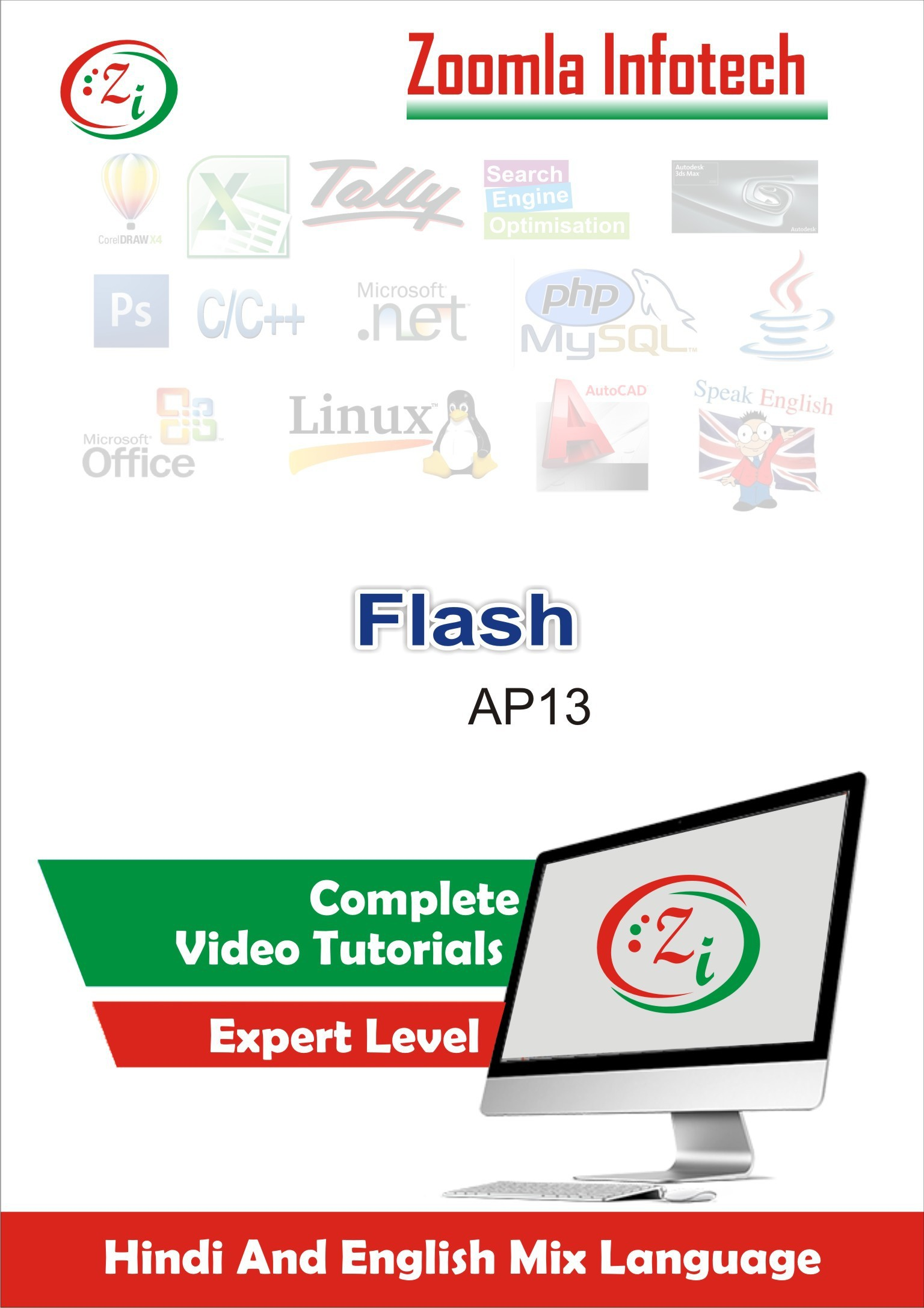 Zoomla Infotech Flash-AP13/2016(DVD)