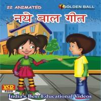 Golden Ball 22 Animated Naye B
