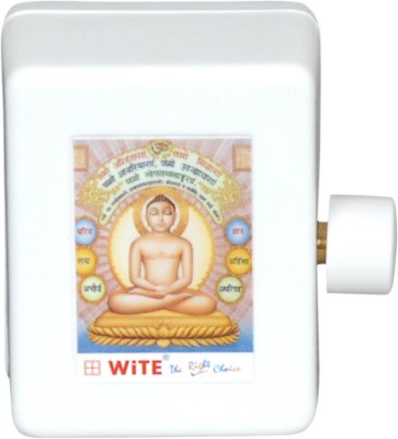 WiTE Plug In Continous Full Navkar Mantra Wired Door Chime