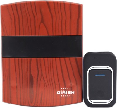 Girish Wireless Door Chime