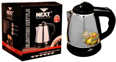 Next Generation QUEEN1500 Electric Kettle