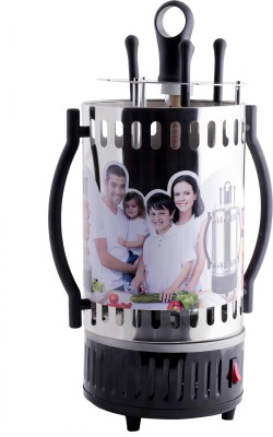 HAVIT88 1100BT Electric Tandoor