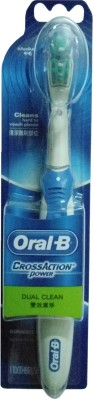 Oral-B CrossAction Power Electric Toothbrush(White and Blue)