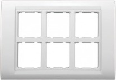 Citra Wall Plate(White)