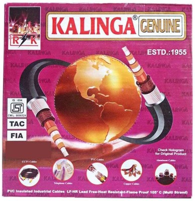 Kalinga PVC Red, Black, Yellow, Green 90...