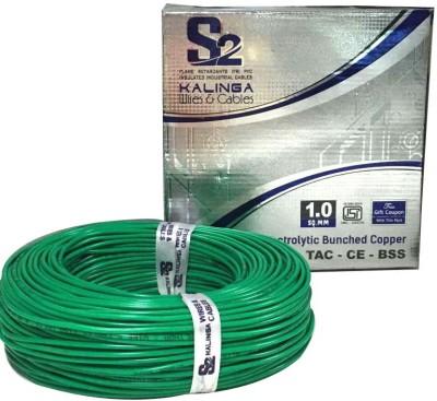 S2 KALINGA Flame Retardant (FR) PVC 1 sq/mm Green 90 m Wire