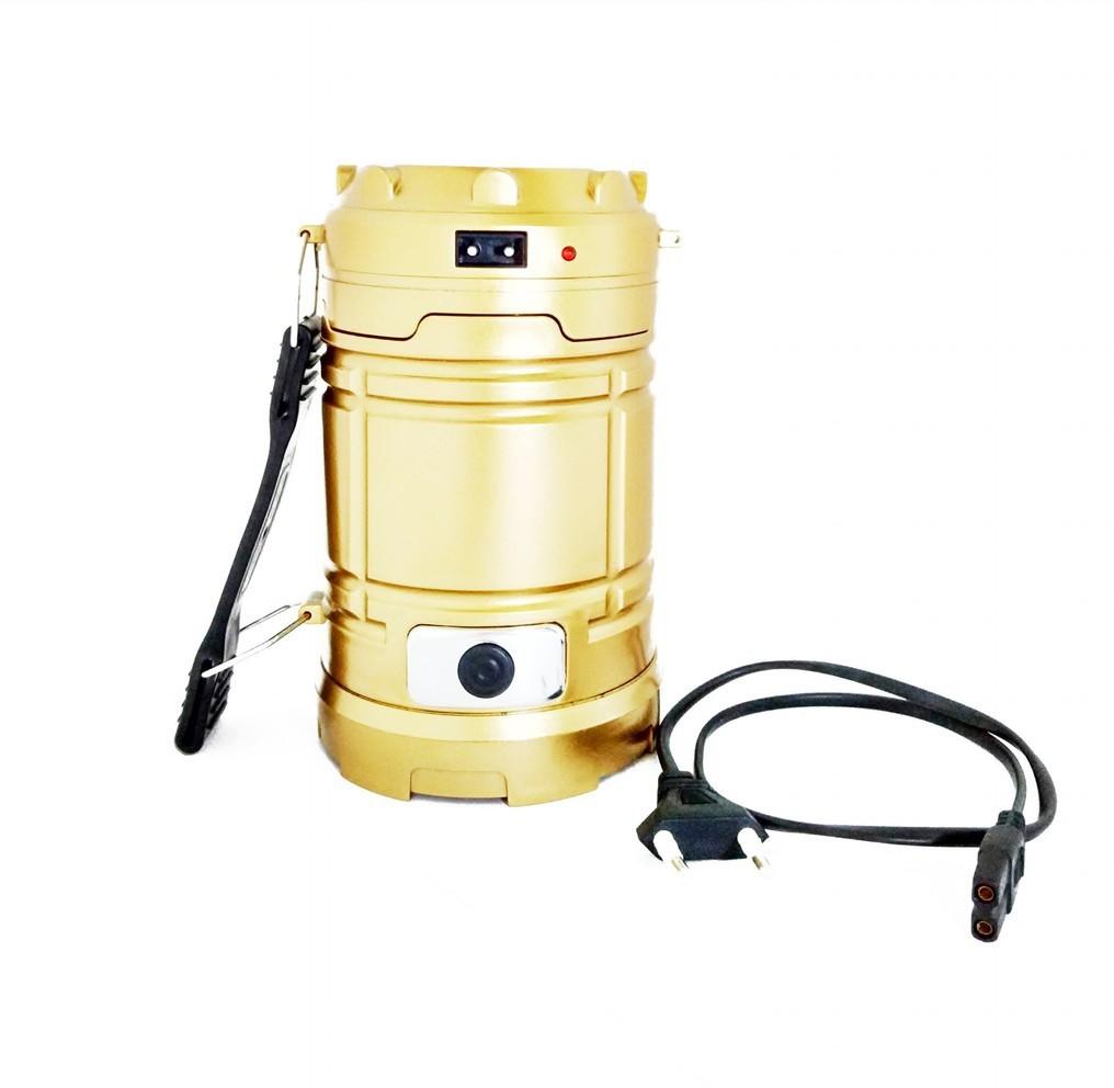 View Cierie GUJ147 Emergency Lights(Elegant Gold, Black) Home Appliances Price Online(Cierie)