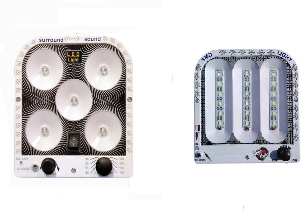 View CELLZONE Combo pack of 5 LED with inbuilt FM & 18 SMD Rechargeable Emergency Lights(Multicolor) Home Appliances Price Online(CELLZONE)