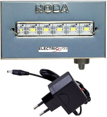 Electricless 6SMD NOBA Rechargeable Emergency Lights