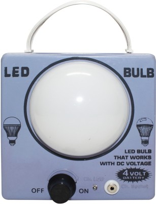 Bainsons-LED-BULB-Emergency-Light