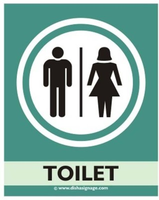 Dishasignage Toilet Emergency Sign(Reflective Sign)