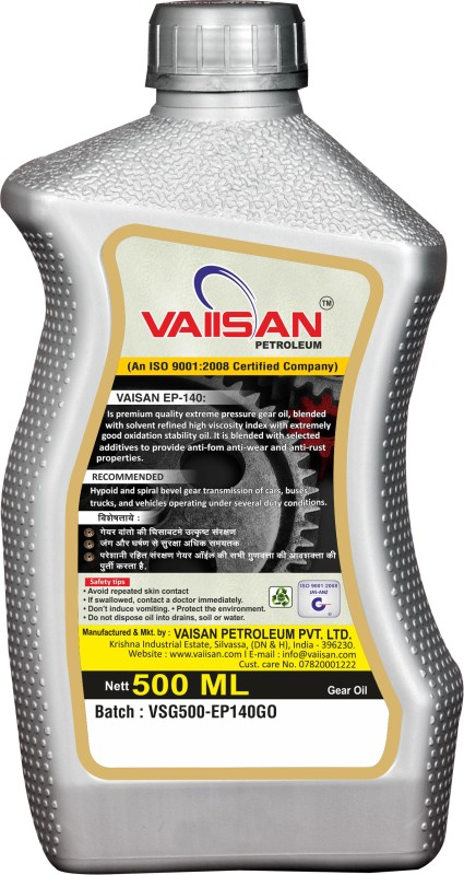 Vaiisan Engine Oil Additive(500 ml)