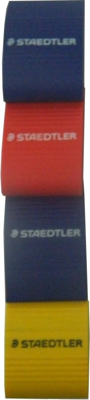 Staedtler NC Erasers(Set of 4)