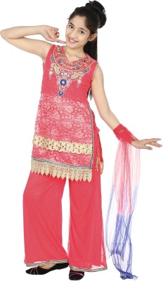 Sienna Girl's Salwar and Dupatta Set