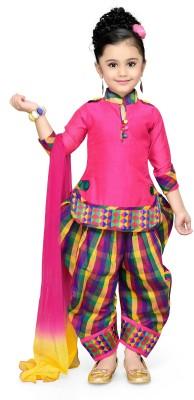 Aarika Girl's Kurti, Patiala and Dupatta Set