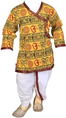 Focil Boy's Kurta and Dhoti Pant Set
