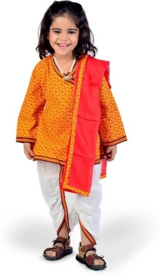 Great Art Girl's Angarkha, Dhoti & Dupatta Set