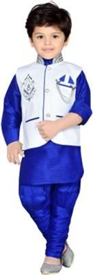 Nippy Boy's Kurta, Waistcoat and Breeches Set