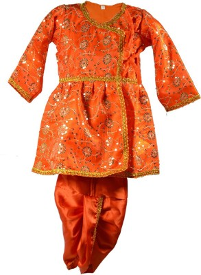 Pakhi Fashions Baby Boy's Angarkha and Dhoti Pant