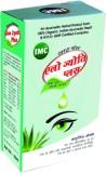 IMC Eye Drops (10 ml)