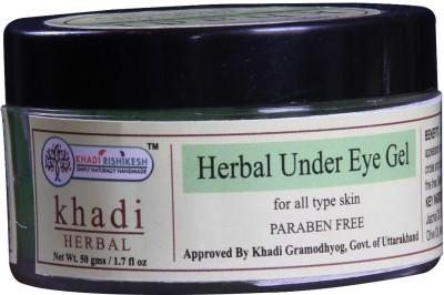 Khadi Rishikesh Herbal Natural(50 g)