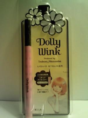 Koji Dolly Wink Liquid Deep Black New PM-KJ-03142 0.5 ml