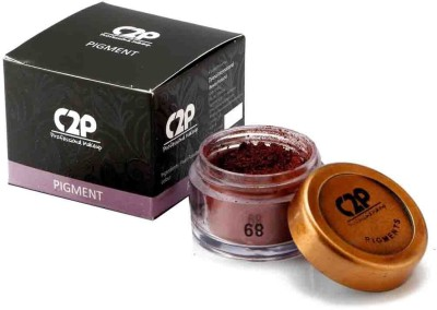 C2P Professional Make-Up Pigments 68 4.5 g
