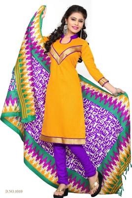 Vibes Silk Embellished Salwar Suit Dupatta Material