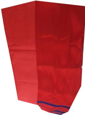 FS Georgette Embroidered Semi-stitched Salwar Suit Dupatta Material