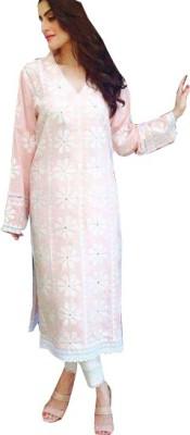 JS Pavitra Fabrics Georgette Embroidered Salwar Suit Dupatta Material