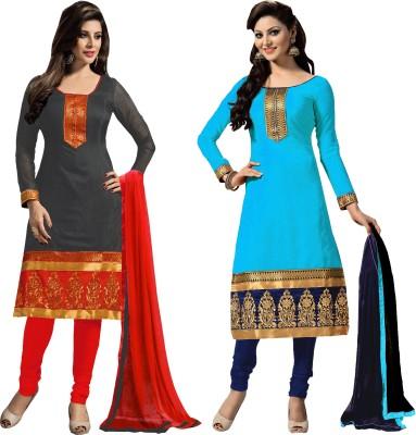 Multi Retail Chanderi Embroidered Salwar Suit Dupatta Material