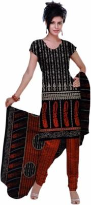 Araham Polyester Printed Salwar Suit Dupatta Material