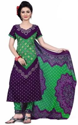 Heena's collection Cotton Self Design Salwar Suit Dupatta Material
