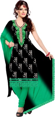 Dk Fab Cotton Embroidered, Printed Salwar Suit Dupatta Material