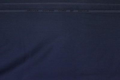Shiyaji Viscose, Polyester Solid Trouser Fabric
