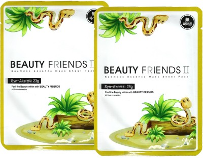 Beauty Friends Syn-Ake Essence Mask Sheet Pack
