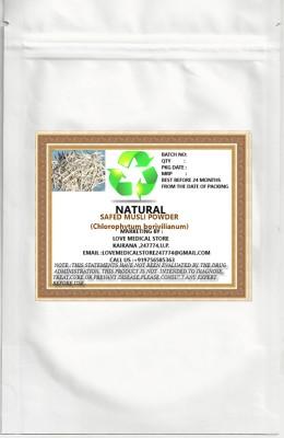 Natural Safed Musli Powder(Chlorophytum Borivilianum)