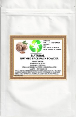Natural NUTMEG FACE PACK POWDER WITH SANDALWOOD