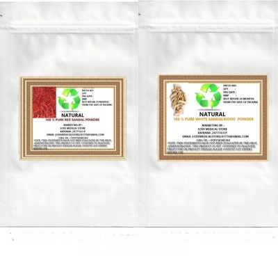 Natural WHITE SANDAL WOOD & RED SANDAL WOOD POWDER