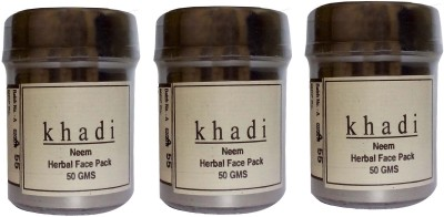Khadi Herbal Neem face pack