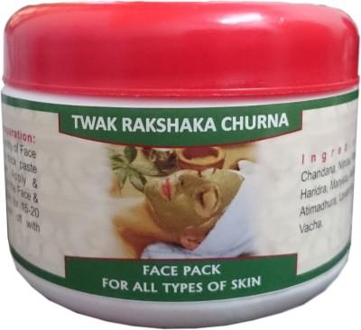 Twak Rakshaka Churna Face Pack for All Type of Skin
