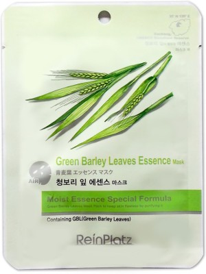 Krishkare Green Barley Leaves Essence