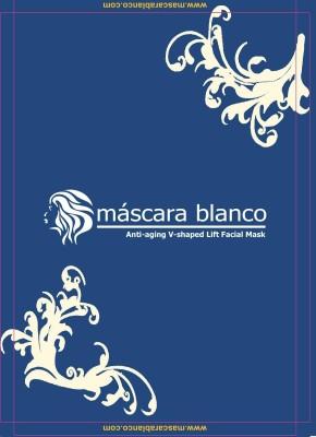 Mascara Blanco V-Shaped Face Mask