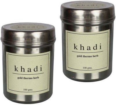 Khadi Natural Gold Thermo Herb Face Pack(200 g)